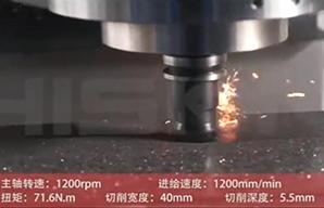 CFV立加-重切削视频